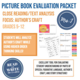 Picture Book Close Reading & Text Analysis Worksheets- Dig