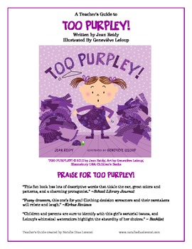 Picture Book Curriculum Guide: Too Purpley!