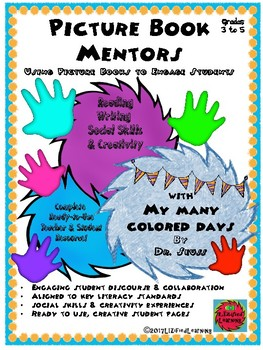 Picture Book Mentors: My Many Colored Days by LizifiedLearning | TpT