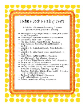 Picture Book Reading Tests Bundle
