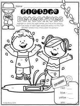 Picture Detectives - Kindergarten Pre-Primer Sight Word Worksheets