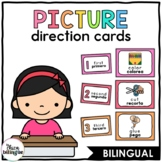 Picture Direction Cards {English & Spanish}