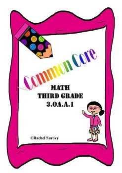 Picture Groups Multiplication Worksheet