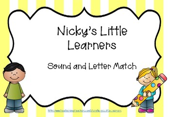 Picture/Letter Match