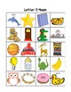 Picture Letter Mazes