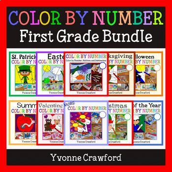 Color by Number Bundle - First Grade - Color by Addition a