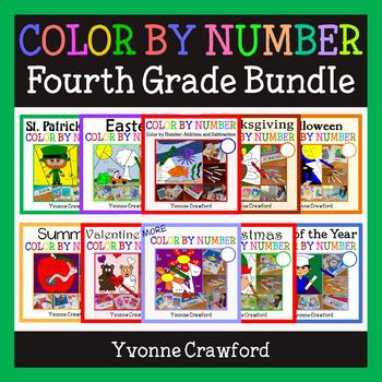 Color by Number Bundle 4th Grade Color by Multiplication, Rounding, etc.