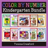Color by Number Bundle Kindergarten - Color by Number, Adding, & Shapes