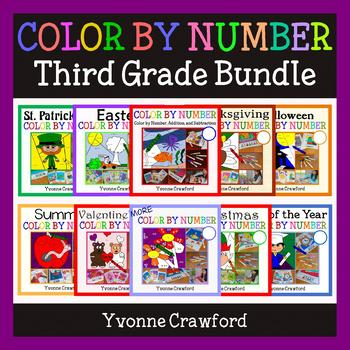 Color by Number Bundle 3rd Grade Color by Multiplication, Rounding, etc.