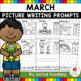 Writing Picture Prompts Yearlong Bundle