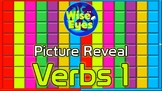 Picture Reveal Game ~ Verbs 1 ~ PPT