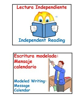 Picture Schedule in spanish and English
