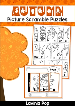 Autumn / Fall Sight Word Picture Scramble Puzzles