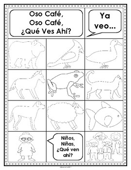Picture Story Writing Paper: Brown Bear, Brown Bear, What Do You See? (Spanish)