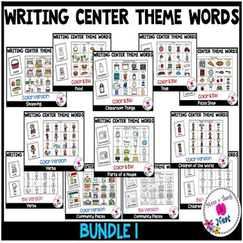 Picture Vocabulary Word Cards BUNDLE 1