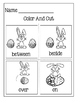 Picture Word Cards For Kids To Make -Easter Positional Words