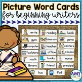Picture Word Cards for Word Wall