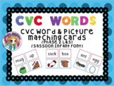 Picture Word Matching CVC Words