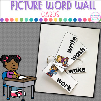 Picture Word Wall Cards
