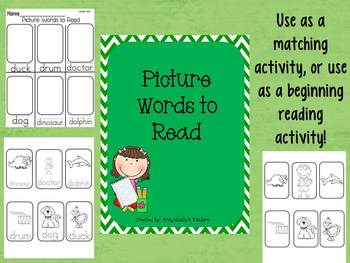 Picture Words to Read- Kindergarten
