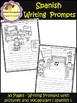 Picture Writing Prompts with Vocabulary - Spanish (School Designhcf)