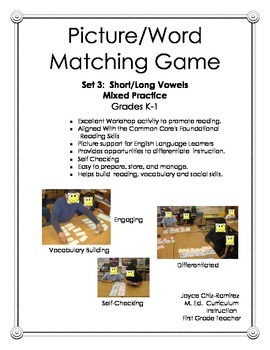 Picture/Word Matching Game Set 3 Short/ Long Vowels Mixed Practice