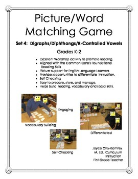 Picture/Word Matching Game Set 4 Digraphs/Diphthongs/r con
