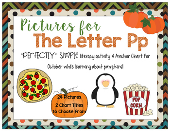 Pictures that Begin with P {Anchor Chart}