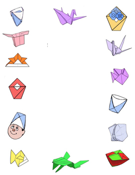 Piece of Paper Peace of Paper Origami Inspired Poem Activity
