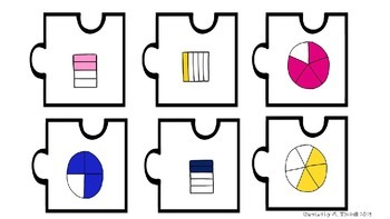 Pieces of the Puzzle (fraction puzzles)