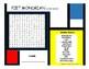 Piet Mondrian Word Search/ Extension Activity