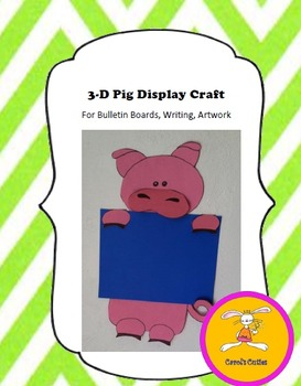 Pig Craft - for Writing, Bulletin Boards,or Art