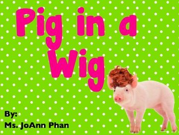Pig in a Wig Amazing Words Powerpoint