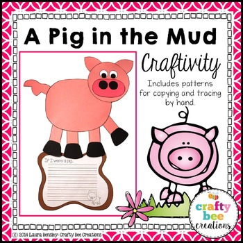 A Pig in the Mud Craftivity