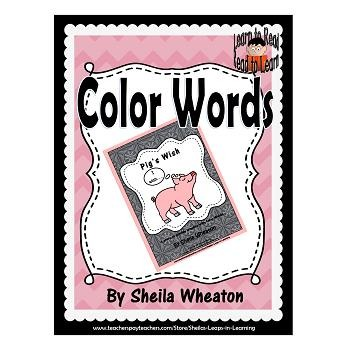 Pig's Wish: A READ TO LEARN Book About Color Words