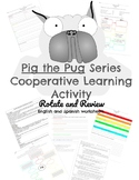 Pig the Pug Series Skill Review Rotations Activity- Worksheets and Lesson Plan