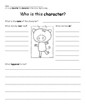 Pig the Wig Character Worksheet