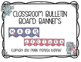 Piggie and Elephant Inspired Bulletin Board Banners