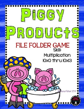 Piggy Products Multiplication 10 Facts Third Grade Math File Folder Game