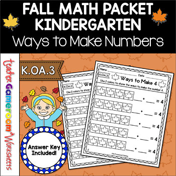 Number 9 Worksheet Teaching Resources | Teachers Pay Teachers