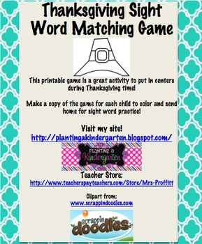 Pilgrim Sight Word Matching Game