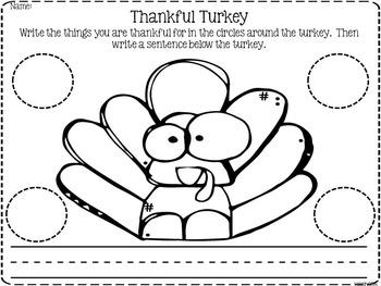 Pilgrim craftivity { Thanksgiving Fun }