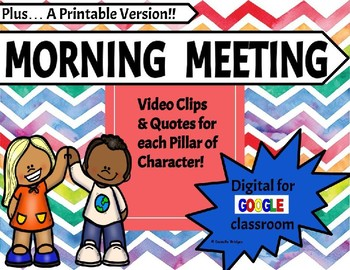 Pillars of Character Videos & Quotes: Digital and Printable Versions