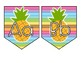 **FREEBIE** Pineapple Alphabet Banner - Pineapple Theme - Word Wall
