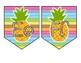 **FREEBIE** Pineapple Alphabet Banner - Pineapple Theme - Word Wall