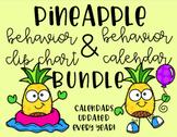 Pineapple Behavior Chart and Calendar BUNDLE