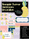 Pineapple Classroom Theme (3 Colors)