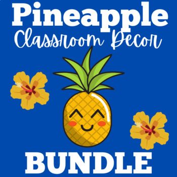 Pineapple Classroom Theme | Pineapple Theme Classroom | All About Me