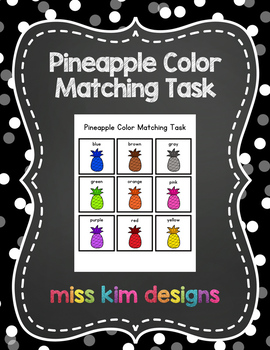 Pineapple Color Match Folder Game for Early Childhood Special Education