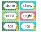 Pineapple Dolch 3rd Grade Sight Wall Words